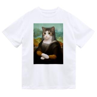 レオニャルド・ダ・ピンチ作『モナリニャ』 Dry T-shirts