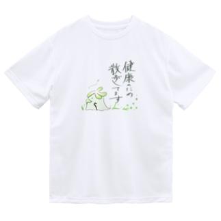 長老の散歩(文字あり) Dry T-Shirt