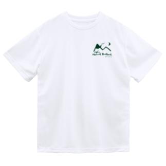 ナチュラル兄弟。ロゴ。 Dry T-Shirt
