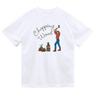 薪を割る ドライTシャツ