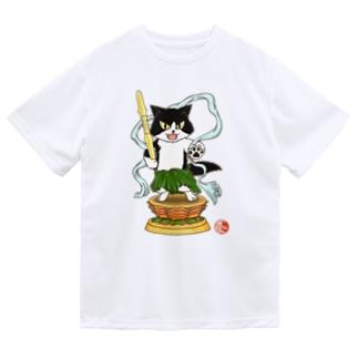 金剛猫士像 Dry T-shirts