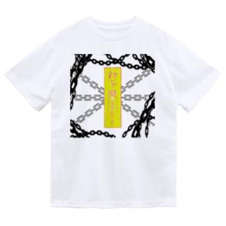 封印WRAP2 ドライTシャツ