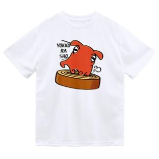 *suzuriDeMONYAAT*のCT95バウムバウムなメンダコB Dry T-Shirt