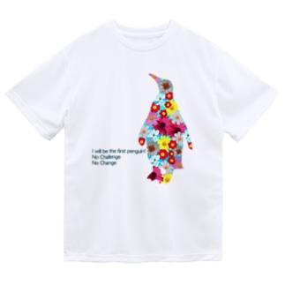 ファーストペンギン(パート3) Dry T-Shirt