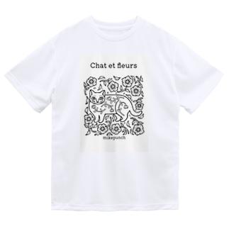 猫と花 Dry T-shirts