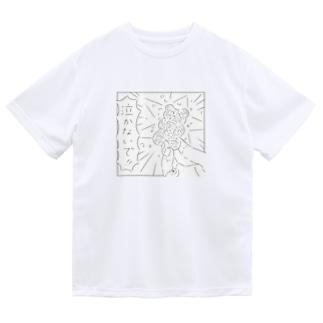 はげまし Dry T-Shirt