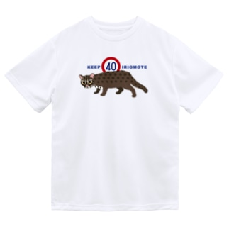 KEEP40 IRIOMOTE(青文字) Dry T-Shirt