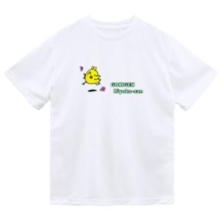 ごきげんヒヨコさん(ロゴ入り) ドライTシャツ