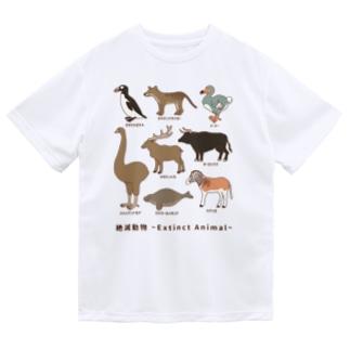 絶滅動物 Extinct Animal ドライTシャツ