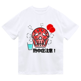 ドクロだって暑い ドライTシャツ