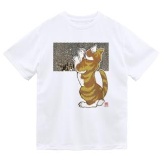 マッチョな猫のつめとぎ ミケ Dry T-Shirt