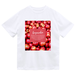 りんごやさん。のはやくちことば Dry T-shirts