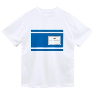 体操服風ブルー ドライTシャツ