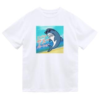 エンジョイサメーバケーション ドライTシャツ