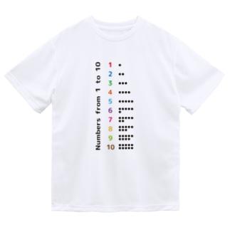 ナンバー ドライTシャツ