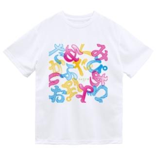 15期だよ全員集合!2021 Dry T-shirts