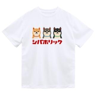 シバホリック(3匹) Dry T-shirts