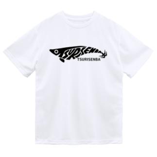 釣りせんばのTSURISENBAエギ Dry T-Shirt