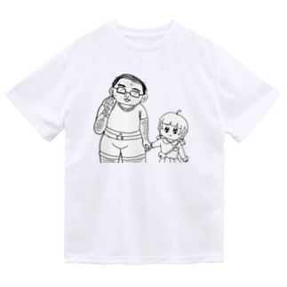 おぢさんと幼女 Dry T-Shirt