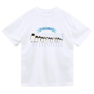 ペンギンの背比べ2 Dry T-Shirt