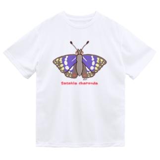 オオムラサキくん【むしのなかま】 ドライTシャツ