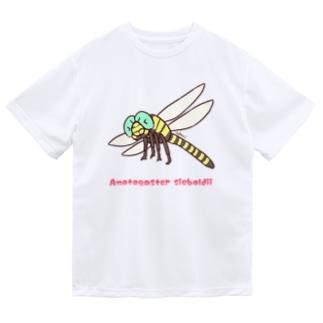オニヤンマくん【むしのなかま】 ドライTシャツ