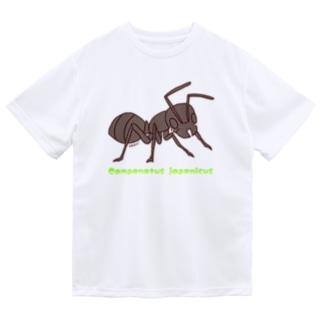 クロオオアリちゃん【むしのなかま】 ドライTシャツ