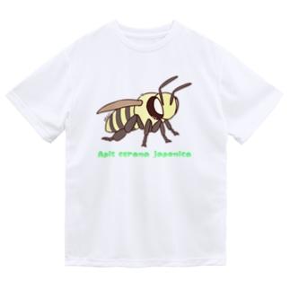 ニホンミツバチちゃん【むしのなかま】 ドライTシャツ
