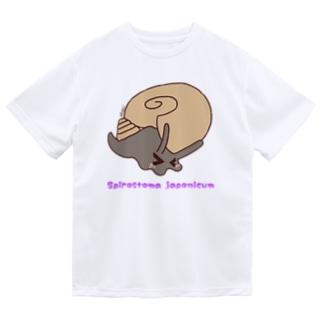 ヤマクルマガイちゃん【むしのなかま】 ドライTシャツ