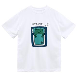 おやすみzZ【なぎまるくん】 Dry T-shirts
