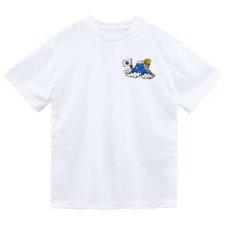 ワンポイントMt.fujiイラスト Dry T-Shirt