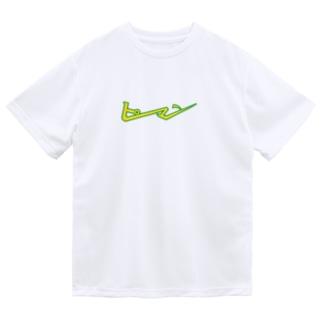 ピーマン ドライTシャツ