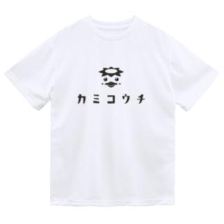 昭和モダン風デザイン 上高地#2 Dry T-shirts