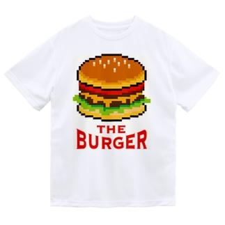 THE BURGER Dry T-Shirt