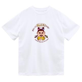 ずんば虎子 ドライTシャツ