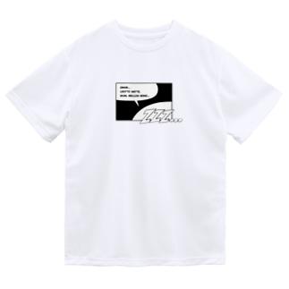 Nemui_comic ドライTシャツ