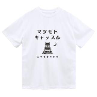 昭和モダン風デザイン 松本城 #4 Dry T-shirts