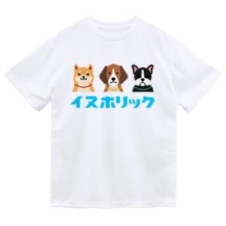 イヌホリック(3匹) ドライTシャツ
