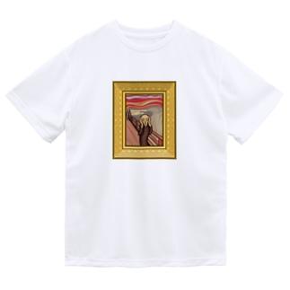 叫び! Dry T-shirts