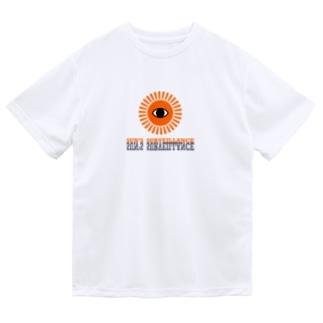 Sun's Surveillance  Dry T-Shirt