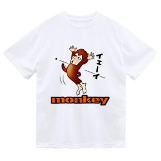 monkey Dry T-Shirt