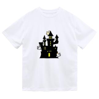 ハロウィン城にゃ Dry T-shirts