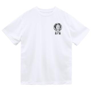 三毛猫のみーちゃん(白黒ロゴ) Dry T-shirts