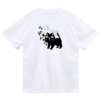 やみねこ、ろっぽのドキドキ*M Dry T-shirts
