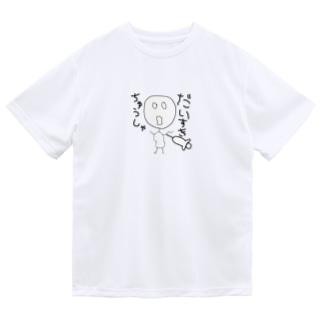 注射だいすき❤︎ Dry T-Shirt