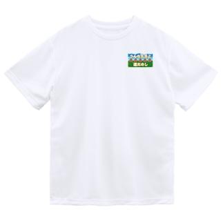 うんちたちと運だめし Dry T-shirts