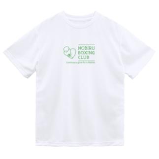 株式会社RiceCakeのNOBIRU BOXING CLUB公式グッズ Dry T-Shirt
