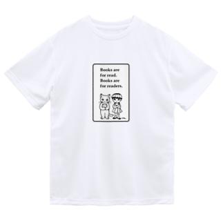 本と子どもたち Dry T-shirts
