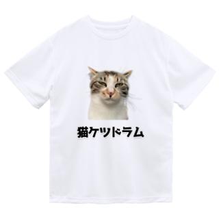 ケツドラム猫のみなちゃん④ Dry T-Shirt