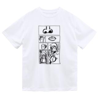 オシャレなてんあご Dry T-Shirt